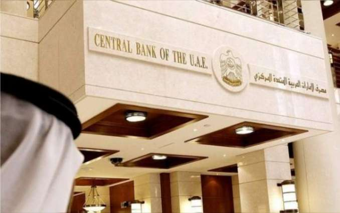 UAE Central Bank holds its sixth Board of Directors meeting