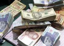 Today Currency Rate in Pakistan - Rates on 17 August 2018