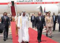 Mohamed bin Zayed arrives in Cairo
