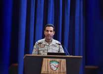 Houthi ballistic missile intercepted by Saudi Air Force