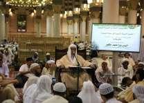 أكاديمية المسجد النبوي برئاسة المسجد النبوي تنظم مجموعة من المحاضرات التوعوية بخمس لغات