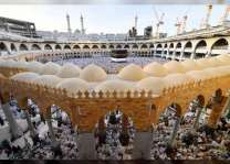 Over 1,392 million pilgrims arrive in Saudi Arabia