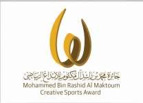 """"""" محمد بن راشد للإبداع الرياضي """" تواصل تلقي ملفات المرشحين"""