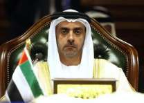 UAE Rulers condole Emir of Kuwait on death of Sheikha Fariha Al Sabah