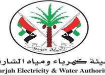 SEWA, General Electric Power discuss potential projects