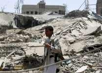 Pentagon Should Probe US Involvement in Civilian Casualties in Yemen - Congressman