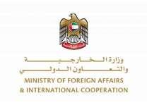 الإمارات تدين الهجوم الإرهابي في بريطانيا امس