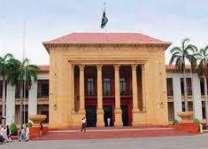 تحریک انصاف نے جنوبی پنجاب نوں وکھرا صوبہ بنان دی قرارداد پیش کر دتی