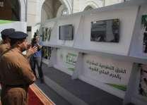 قائد قوات الدفاع المدني بالحج يفتتح مركز التوعية الوقائية بالحرم المكي الشريف