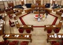 Balochistan Assembly to elect Speaker, Deputy Speaker August 16
