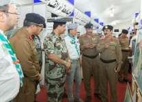 معسكرات الخدمة العامة تُشارك بمعرض