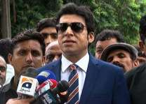PTI to do progressive politics: Faisal Wada