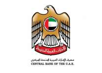 July M1 increases 0.2% to AED496.4 billion: UAE Central Bank