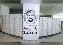 """سفارة الإمارات في لبنان تشرف على توزيع مساعدات """"خليفة للأعمال الانسانية"""""""
