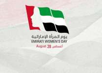FBMA invites women to celebrate Emirati Women's Day