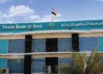مصرف حكومي عراقي يؤجل خطة لشراء بنك تركي