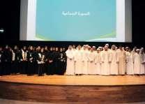 صحة دبي توسع نطاق برامج إعداد وتأهيل العناصر المواطنة الشابة