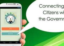 KP govt. takes initiatives to strengthen online public complaint system