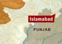 11 outlaws held, cash, narcotic recovered in Islamabad