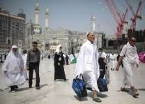 Official UAE Hajj Mission explains housing plan for pilgrims