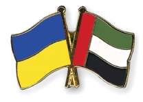 "Third session of ""UAE-Ukraine Joint Committee"" begins in Kiev"