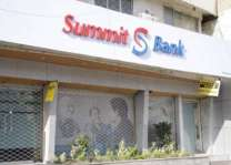 Summit Bank to continue its normal functions till merger : Raza Durrani