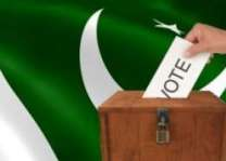 SC gives right to vote to Overseas Pakistanis