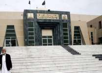 PHC disqualifies five judges for malpractice
