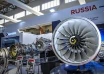 Russias Rostec Allocates $450Mln for Promotion of Industrial 3D Printing Technology