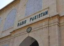 63rd anniversary of Radio Pakistan Hyderabad today
