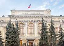 Ruble Rate Fluctuations Could Be Partly Caused by Dividend Payments - Central Bank