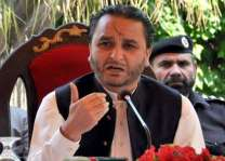 Rs.1.8b interest free loans provided to youth: Gilgit Baltistan Chief Minister