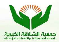 Charity Sharjah's sacrificial distribution programme to cover 55 countries