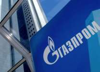 Gazprom Export Launches Digital Platform to Optimize Gas Sales to European Customers