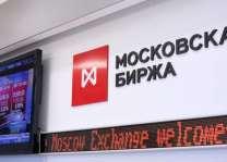 انخفاض سعر صرف الدولار مقابل الروبل في بورصة موسكو