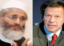 Sirajul Haq congratulates Imran Khan
