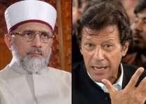 Tahirul Qadri congratulates Imran Khan