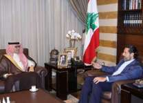 رئيس الحكومة اللبنانية المكلف يستقبل القائم بأعمال سفارة المملكة لدى لبنان