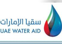 Suqia provides clean water to millions globally