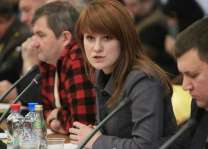 Crowdfunding Effort to Support Russian National Butina Detained in US Launched Online