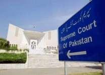 چیف جسٹس نے تحریک انصاف دے رکن سندھ اسمبلی ولوں شہری اُتے تشدد دے واقعے دا نوٹس لے لیا عمران علی شاہ تے شہری داؤد چوہان نوں 3دناں وچ جواب جمع کروان دی ہدایت