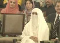 I am afraid rather happy today: First lady Bushra Maneka