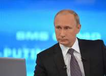 Putin Says Transit of Russian Gas Via Ukraine Must Be Reasonable in Economic Terms