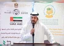 """""""زايد الخيرية"""" تنظم حفل استقبال لحجاج """"برنامج زايد"""" في مكة المكرمة"""