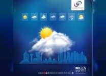 الوطني للأرصاد : طقس حار ومغبر على بعض المناطق خلال عيد الأضحى