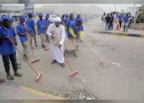 """"""" الهلال الأحمر الإماراتي """" يدشن حملة مجتمعية لتنظيف متنزهات المكلا"""