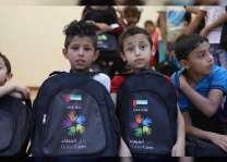 دبي العطاء توزع 50 ألف حقيبة مدرسية على الأطفال السوريين في الأردن