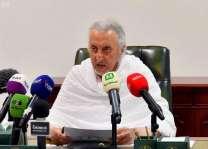 الأمير خالد الفيصل يرفع التهاني للقيادة بنجاح خطة التصعيد في يوم التروية إلى مشعر منى ، واكتمال وصول جميع الحجاج ولله الحمد