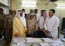 وكيل الحرس الوطني للقطاع الغربي يتفقد مخيم الحرس الوطني بمنى
