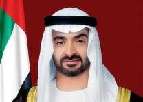 محمد بن زايد يهنيء رئيس الدولة ونائبه والحكام وشعب الإمارات بعيد الأضحي المبارك